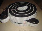 ATK5同步带,50ATK10+K6同步带,进口工艺生产的同步带价格,批发,批发商