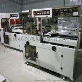 廊坊熱收縮包裝機廠家 全自動書本收縮機連續包裝封口機