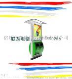 厂家直销,欢迎来电可定广告垃圾灯箱