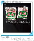 低价批发供应保洁用品清洗服务超市保洁用泡敌消泡剂2000g包装