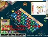 六合生肖在线3D彩票机多种动物12生肖数字选择49种数字开奖彩票机