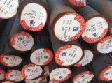 12Crni3圆钢厂家直销价格优惠