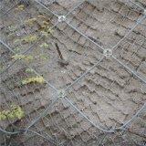 边坡防护网#如皋市边坡防护网#边坡防护网价格