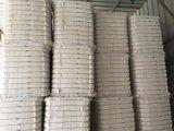 清河冀清绒毛厂供应优质羊毛、各类山羊毛渣