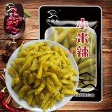 优质小米辣批发厂 500g 1kg小米辣