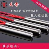 单头加热管模具电热管导热油电加热管