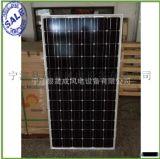 单晶200瓦太阳能电池板200W发电板太阳能板 家用12V24V蓄电池