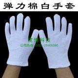 小孩子幼儿园儿童白色手套 小学生表演演出礼仪手套 白色纯棉手套