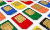 移动数据信息物联网卡