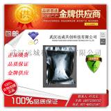 厂家直销 L-亮氨酸 61-90-5