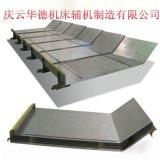沈阳机床ck3263b钢板防护罩
