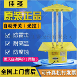 供应农业杀虫灯PS-15II型,厂家供货,品质保证,质量保证