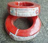 电线电缆(BVR 2.5)