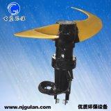 QJB3/4-1100/2-56水下搅拌机型号 聚氨酯叶片