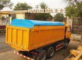 自卸车密闭厢盖系统(FGW---Ⅳ,QGW--Ⅴ,JFGW--Ⅲ)