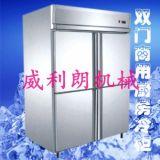 冷藏櫃工作臺