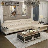 欧圣斯现代简约欧式真皮沙发组合小户型客厅转角头层牛皮沙发F57