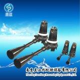潜水浮动式曝气机 潜水推流曝气机