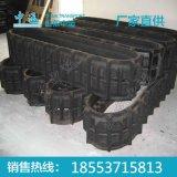 PC38UU-3橡胶履带 300*P52.5*84L 橡胶履带