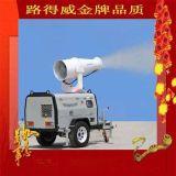 雾炮-喷雾降尘机射程远水雾均匀高标准节水环保 路得威 喷雾降尘机RWJC22