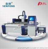 森峰SF3015F金属激光切割机/大功率激光切割机/钛金板激光切割机/不锈钢激光切割机