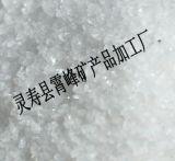 供应精致水洗石英砂 白色石英砂 铸造专用石英砂