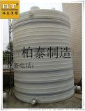 江苏水箱厂家 8吨pe塑料水箱 环保型水箱 耐酸碱储罐