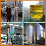 JNC废油回收净化装置