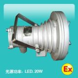 DGY20/127L矿用隔爆型LED投光灯