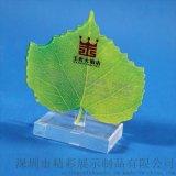 树叶环保卡