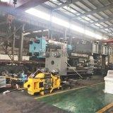 意美德多功能鋁擠壓機XJ-700噸鎂型材擠壓機