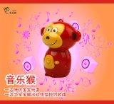 廠家批發2016生肖猴本命年吉祥生日禮物音樂猴子創意禮品MP3音箱
