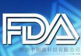 激光产品FDA