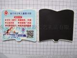 厂家定做环保PVC卡通印刷冰箱贴 书强磁冰箱贴 字母早教磁胶贴