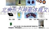 北京东方神箭提供L300型自装型射箭场馆射箭设备