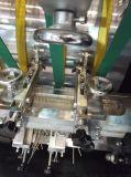 开槽机 刀片 开槽刀 钨钢刀片 硬质合金