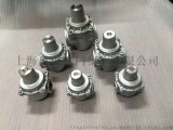 上海风雷支管减压阀 YZ11X 自来水 管道 什么是支管减压阀