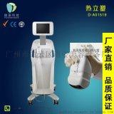 迪姿D-A01519热立塑 超声波聚焦溶脂仪 美容院减肥仪 美容仪器厂家直销