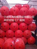 浮体浮筒/PE塑料定制