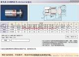 可替代昭和技研SGK旋转接头RXE-RXH系列