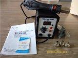 厂家直销创时代 CSD 858D 数显恒温热风拆焊台