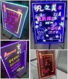 电子荧光板80*120 广告板发光板 写字板 led荧光板