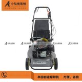 SFC160本田自走式草坪機進口割草機小型剪草機廠家直銷