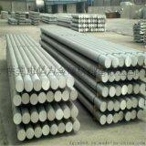 供应FC100进口优质钢材