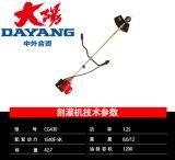 二衝程側掛式割灌機收割機-CG430