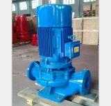 ISG立式单级管道离心泵 立式离心泵