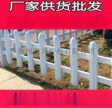 宜昌PVC護欄 綠化帶護欄 公園花壇護欄 黃石草坪護欄廠家直銷孝感塑鋼護欄 天門PVC型材 隨州塑鋼欄杆護欄