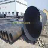 沧州中翔钢管、螺旋钢管