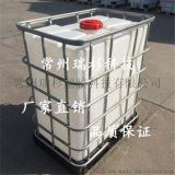 厂家500L吨桶   瑞杉500L塑料吨桶