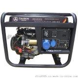 萨登8KW汽油发电机小型家用DS8000E/E3单相三相